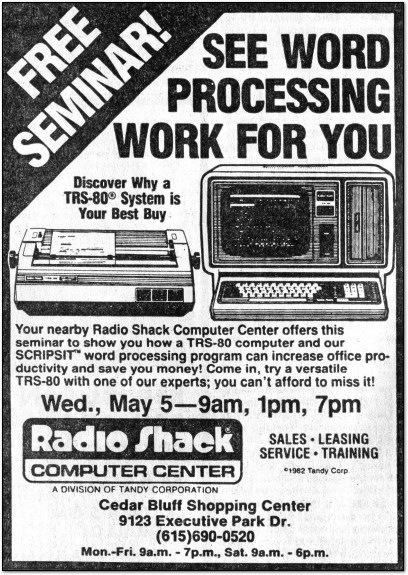 radioshack_word_small